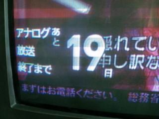 20110705152917.jpg
